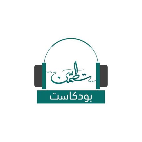 1. فــكرة وتــعدي!