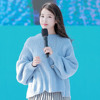 Download IU (아이유) - Dolphin (돌핀) (Origina By Oh My Girl 오마이걸) Mp3