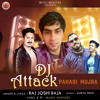 Download Dhani Rama - Jubbla Re Jungle Mp3