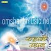 Download Apana Humein Banake Jeevan Diya Mp3