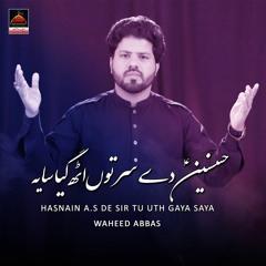 Hasnain De Sir Tu Uth Gaya Saya - Waheed Abbas   Shahadat Imam Ali A.S - Noha Ayyam E Ali - 2021