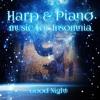 Canon No. 1 (Perfect Piano for Naptime)
