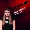 Il Tuo No (The Voice Of Italy)