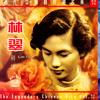 Chang Shan Ge (Album Version)