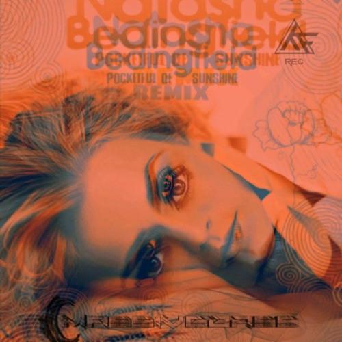 Natasha Bedingfield - Pocketful Of Sunshine (Massivebass Remix)
