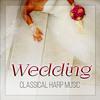 Wedding Dinner Songs