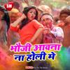 Download Holiya Me Nitish Chacha Ke Mp3