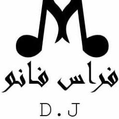 يا غايب - دي جي فراس فانو   Ya Ghayeb - DJ Feras Fano (Mashup)