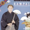 Hamachidori (Instrumental)