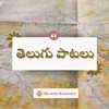 Download Prati Udaym Lo Shiva Baba Tho Mp3
