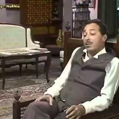 اذا حبيت اذا حبيبت حبيت يعني اوعى تتجوز - ياسين- مسلسل قصر الشوق
