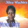 Shuka Roho Wa Bwana