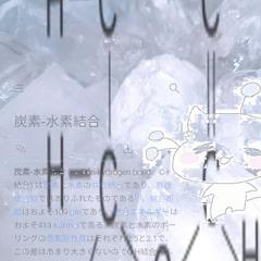 水族館で魚みてろ gokou kuyt(prod.Roko tensei)cover