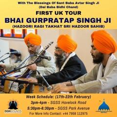 Sansar Samunde & Basant Ki Vaar - 19th Feb 2020 - Ragi Gurpartap Singh Ji Sri Hazur Sahib Wale