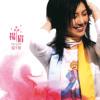 Wo Ai Huai Ren (Album Version)