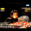 Download Ei Elakay Bas Kori Ma Mp3