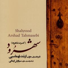 Chaharmezrab Abouata (Live)