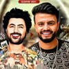 Download محمد مزيكا و مصطفى باسط هلا والله و موال عيبه في حقك يا رخيص 2020 🚔 Mp3