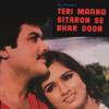 Pehli Nazar Mein Ho Gaya Hai Pyar (Teri Maang Sitaron Se Bhar Doon / Soundtrack Version)