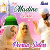 Download Aao Madine Chalen Mp3