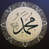Download طلع البدر علينا   من مسلسل عمر بن الخطاب Mp3