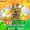 Download Vande Mataram (Remix) - DJ Dalal London (Republic Day Special) Mp3