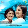 Download Poovarasampoo Mp3
