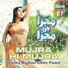 Download Badlan Di Chanani - Desi Munde Valaiti Kudiyan Mp3
