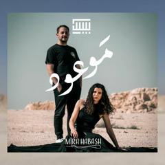 MAWOUD ft. Mira Habash | مَوعُود