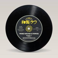 WORD SOUND & POWER (HONDUB HIROAKI)