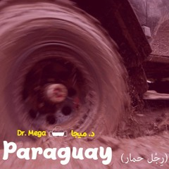 Paraguay (Regl Homar) l  باراجواى (رِجْل حمار)