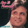 Hum Teri Yaad Mein (Album Version)