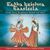 Hamaro Dhan Radha (Short Version)