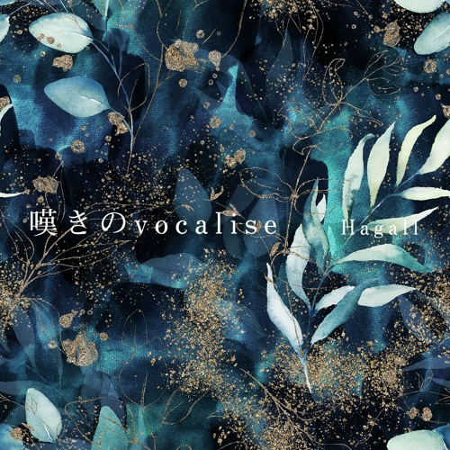vocalise of lament - 嘆きのvocalise / sample
