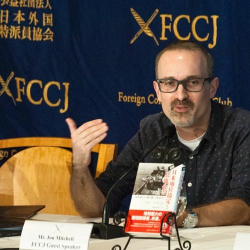 Talk Nation Radio: Jon Mitchell on Poisoning the Pacific