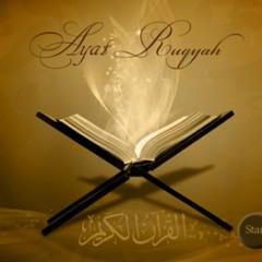 Ruqyah - Sihr & Mass