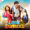 Love Express (Original Motion Picture Soundtrack)