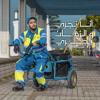 Download زهير البهاوي - أنا نجري و الزمان يجري Mp3