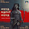 Download Sathiyame Sathiyame Mp3