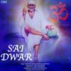 Download Sabka Malik Ek Mp3