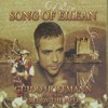 Song of Eilean (Instrumental Version)