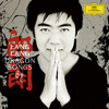 """3. The Yellow River in wrath [Concerto for Piano & Orchestra """"The Yellow River""""]"""
