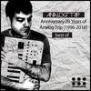 Alexander Saykov - Room 15 (Analog Trip Remix)