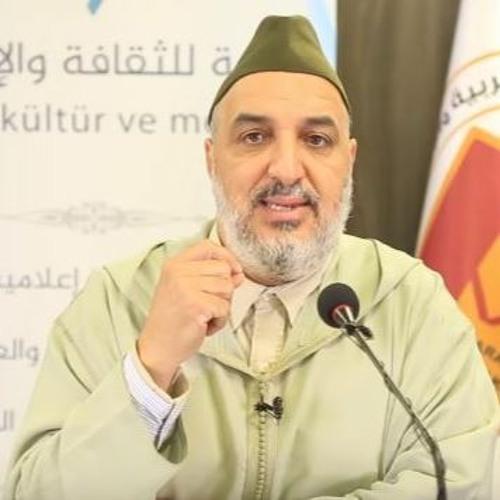 الانسداد الحضاري في العالم الإسلامي (1)   الشيخ أبو زيد المقرئ الإدريسي