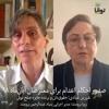 میزگرد: صدور احکام اعدام برای معترضان آبانماه ۹۸