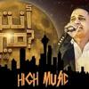 Download اغنيه انتو مين رضا البحراوي 2020 توزيع طه الحكيم نسخه اصليه 2020 Mp3