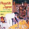 Ganesh Stuti (Bhagwati Jagran) (Live)
