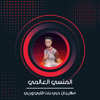 Download مهرجان حبى بنت قلبى وربى Mp3