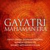 Gayatri Mantra (108 Times Jaap)
