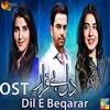 Download Dil E Beqarar OST - Rizwan Anwar Mp3
